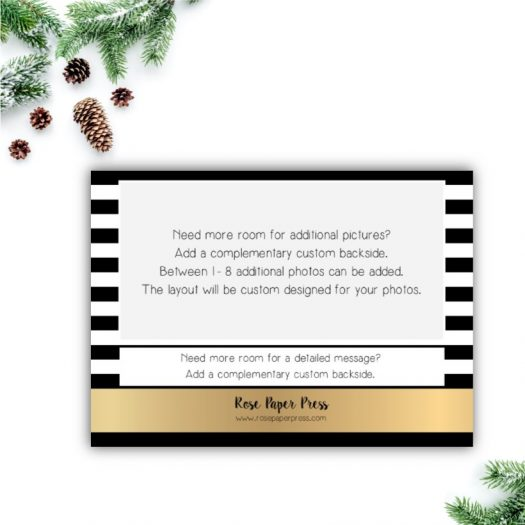 Gold Stripe Holiday Card Back Upgrade